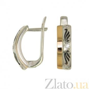 Серебряные серьги с золотой вставкой и фианитами Аризона BGS--518с