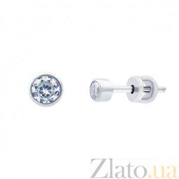 Серьги гвоздики серебряные Анико AQA--2378