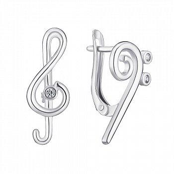 Серебряные ассиметричные серьги с фианитами 000148259