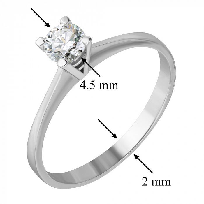 Кольцо из белого золота с бриллиантом Анастасия EDM--КД7526/1