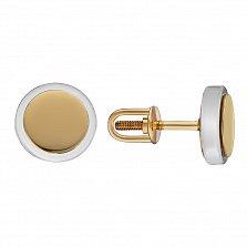 Серьги-пуссеты в желтом золоте Луиса с белой керамикой