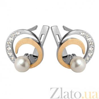 Серебряные серьги с золотыми вставками и жемчугом Фламенко BGS--367с
