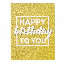 Мини-открытка Happy birthday to you на золотом фоне из плотного матового картона, 100x75м