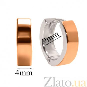 Серебряные серьги с золотой накладкой Сьюзи 000035892