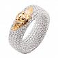 Эксклюзивное обручальное кольцо с бриллиантами Ангельская красота 000026504