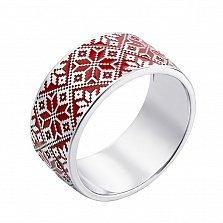 Серебряное кольцо Вышиваночка с орнаментом и красной эмалью