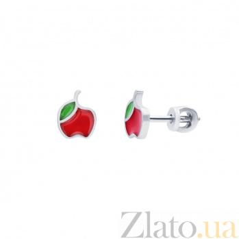 Серебряные детские серьги Яблочки AQA--2340э