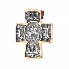 Серебряный крестик Святой Георгий с позолотой