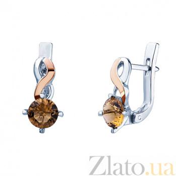 Серебряные серьги Джильда с золотом и цирконием AQA-325Сл_Кон