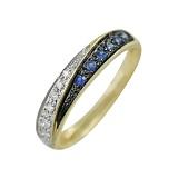 Золотое кольцо с сапфирами и бриллиантами Волны