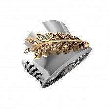 Серебряное кольцо Ветвь победителя с позолотой и фианитами