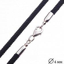 Шелковый шнурок Артес с гладкой серебряной застежкой, 4 мм