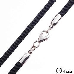 Шелковый шнурок Артес с гладкой серебряной застежкой, 4 мм 000042686