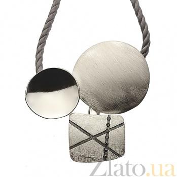 Серебряное колье с фианитами Интрига КЗ л чц