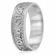 Кольцо из серебра Символ веры