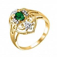 Золотое кольцо в жёлтом цвете с изумрудом и бриллиантами  Шахиня