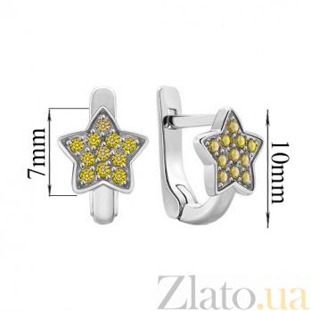 Детские серебряные серьги Оливия с желтым цирконием 000047859