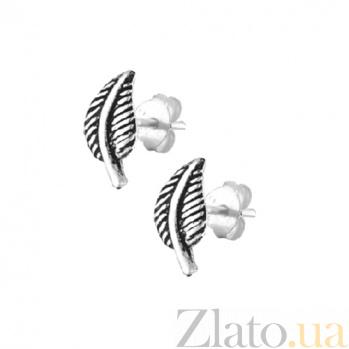 Сережки из серебра Осеннее настроение SLX--С5/006