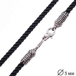 Шелковый шнурок Спаси и сохрани с серебряной застежкой, 3мм 000042705