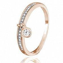 Серебряное кольцо Райхана с позолотой и цирконием