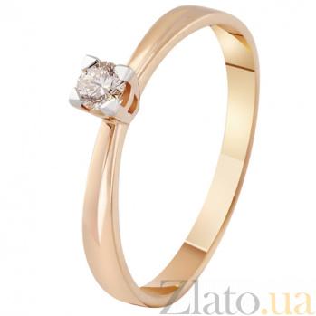 Золотое кольцо с бриллиантом Ариэль KBL--К1906/крас/брил