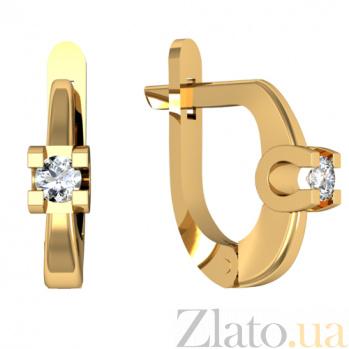 Серьги из желтого золота с бриллиантами Рапсодия любви KBL--С2228/крас/брил