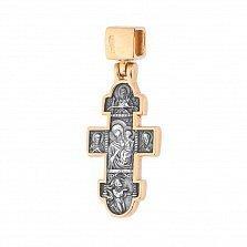 Серебряный крест Небесная Защита с позолотой и чернением