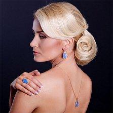 Золотые серьги Женева с голубым ониксом и фианитами