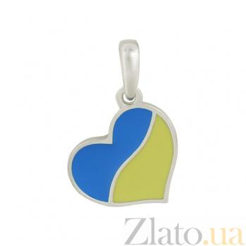 Серебряный подвес с эмалью Люблю Украину 000026543