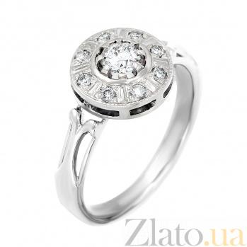 Кольцо в белом золоте с бриллиантами Мадлен VLA--12369