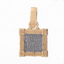 Серебряная ладанка Георгий Победоносец с позолотой и чернением