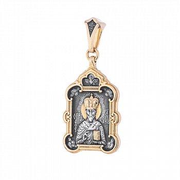 Серебряная ладанка Николай Чудотворец с позолотой и чернением 000061374