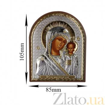 Икона Казанская Божья Матерь, 85х105мм 000061971