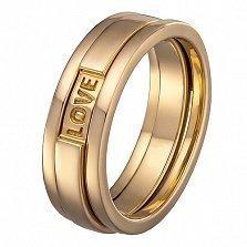 Обручальное кольцо в желтом золоте Вечная любовь