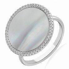 Серебряное кольцо Арктика с белым перламутром и фианитами