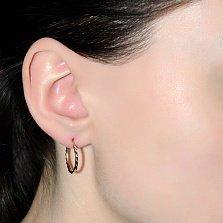 Серьги-кольца из красного золота Шакира, диам.15мм