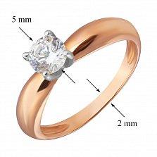 Золотое кольцо Карлая в красном цвете с цирконием