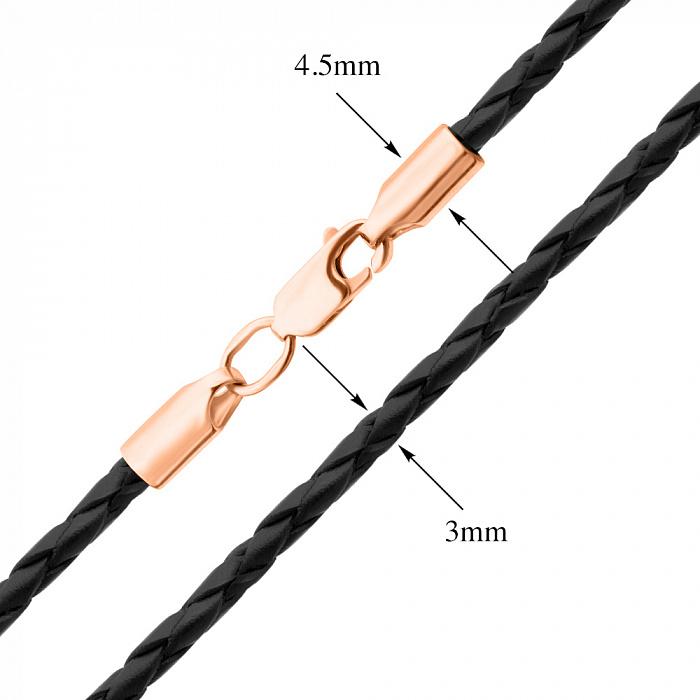 Плетеный кожаный браслет Троин с золотой застежкой, 3мм 000052944