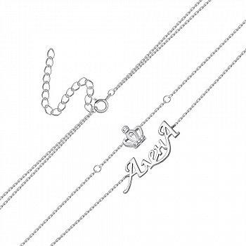 Браслет из серебра с фианитами Алена 000149989