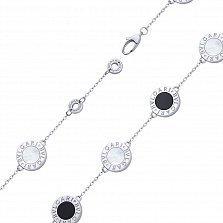 Серебряный браслет Генуя с черным ониксом и белым перламутром в стиле Булгари