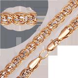 Золотая цепь Карина