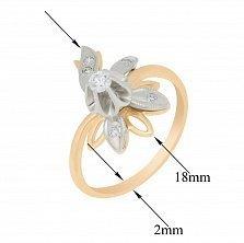 Золотое кольцо Распускающийся бутон в комбинированном цвете с белыми фианитами