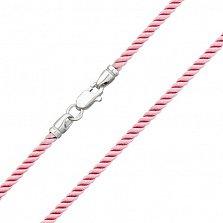 Светло-розовый крученый шелковый шнурок Милан с серебряным замком, 2мм