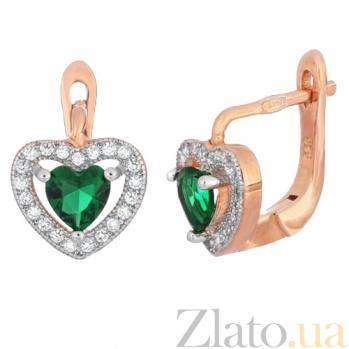 Позолоченные серебряные сережки с зеленым цирконием Love you SLX--СК3ФИ/474