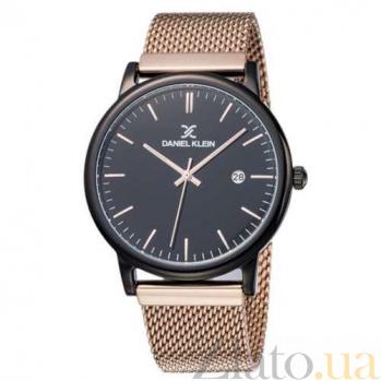 Часы наручные Daniel Klein DK11865-3 000098019