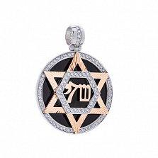 Серебряный кулон Звезда Давида с черным ониксом, фианитами и позолотой