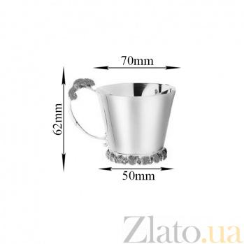 Серебряная чашка Белочка с чернением, 130мл 000080085