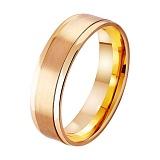 Золотое обручальное кольцо Лучшая пора