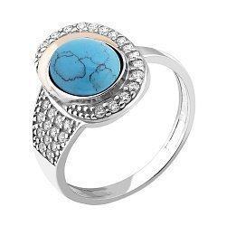 Серебряное родированное кольцо с золотой накладкой, имитацией бирюзы и фианитами 000114615