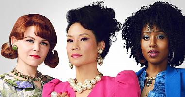 Очень стильно: 5 сериалов, которые можно смотреть как модные шоу, Часть 2